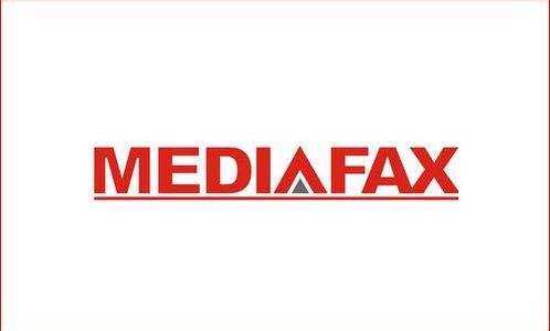 Mediafax Group: Procurorii încadrează drepturile de autor la evaziune fiscală